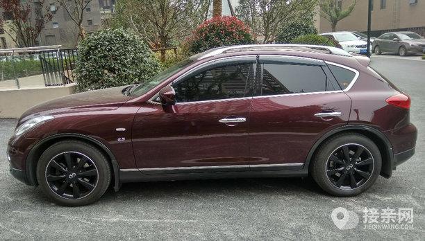 英菲尼迪QX50婚车