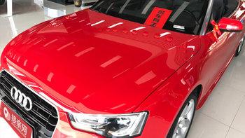 奥迪A5敞篷婚车 (红色,可做头车)