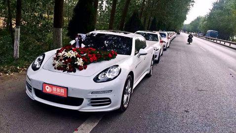 婚车套餐保时捷Panamera+宝马5系