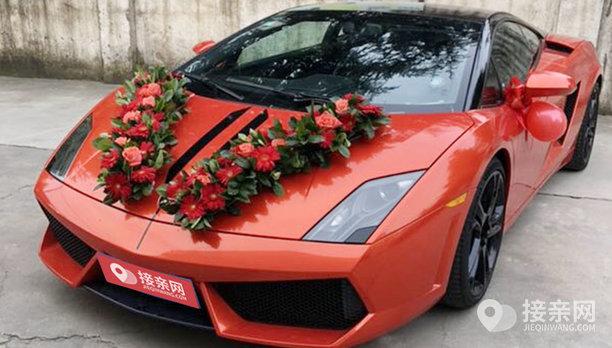 兰博基尼Gallardo婚车