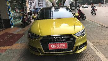 奥迪A3婚车 (黄色)