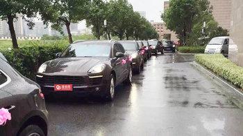 保时捷Macan婚车 (红色,可做头车)