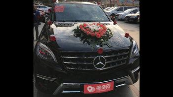 奔驰M级婚车 (黑色,可做头车)