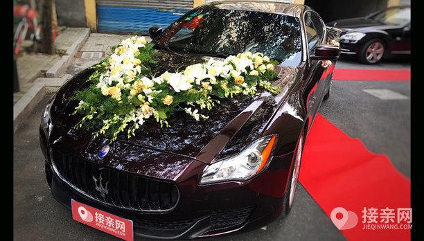 套餐玛莎拉蒂总裁+8辆奥迪A6L婚车