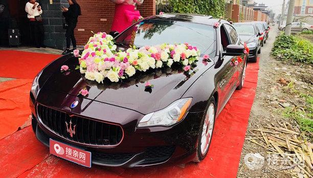 套餐玛莎拉蒂总裁+5辆奔驰S级婚车