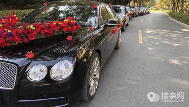 套餐宾利飞驰+8辆奔驰S级婚车