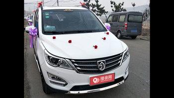 宝骏560婚车 (白色,可做头车)