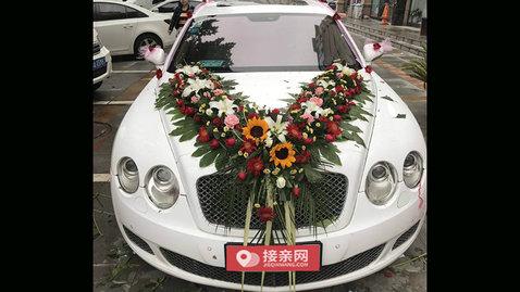 婚车套餐宾利飞驰+奥迪A6L