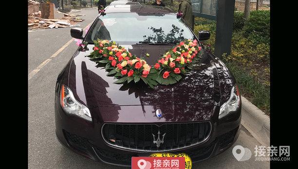 套餐玛莎拉蒂总裁+9辆奥迪A6L婚车