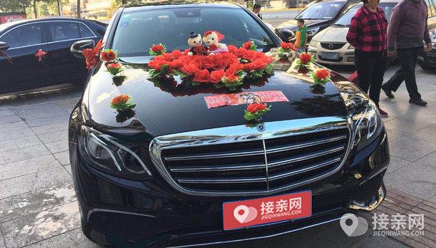 套餐奔驰E级+10辆丰田凯美瑞婚车
