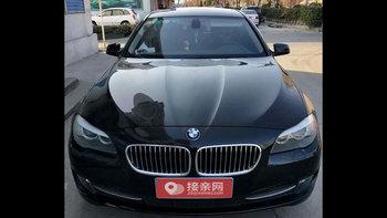 宝马5系婚车 (黑色)