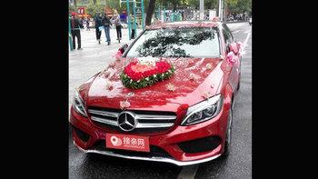 奔驰C级婚车 (红色)