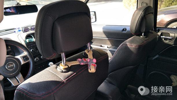 Jeep自由客婚车