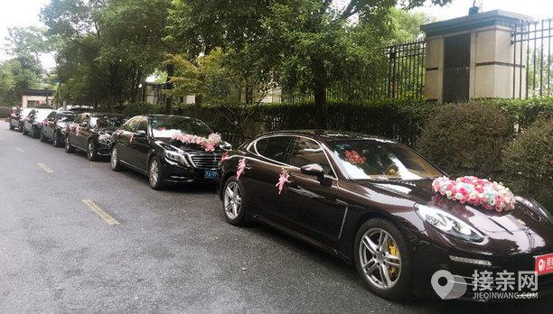 套餐保时捷Panamera+5辆奔驰E级婚车