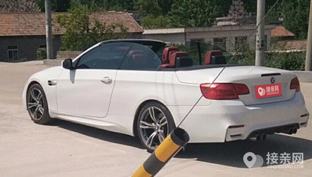 宝马M4婚车