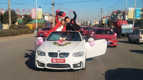 婚车套餐宝马M4+马自达6