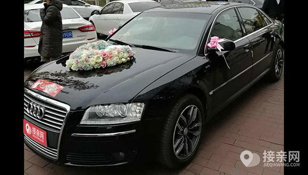 奥迪A8L婚车