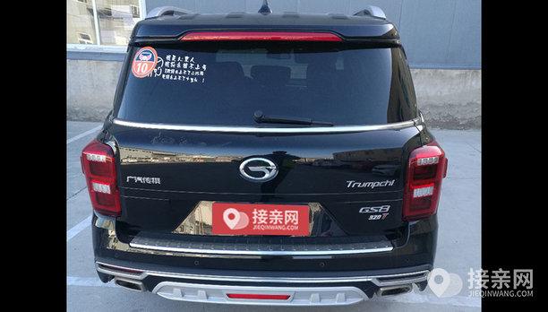 广汽传祺GS8婚车