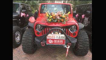 Jeep 牧马人