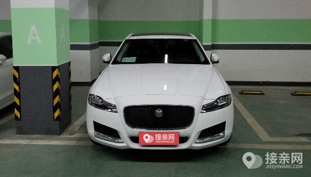 套餐捷豹XFL+30辆奥迪A4L婚车