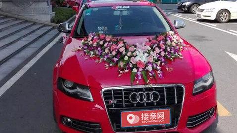 婚车套餐奥迪A4L+本田思域