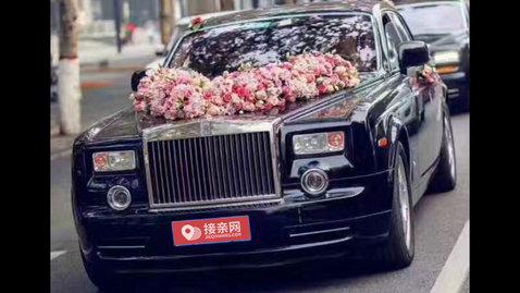 婚车套餐劳斯莱斯幻影+奔驰S级