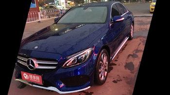 奔驰C级婚车 (蓝色,可做头车)