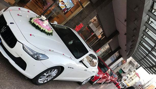 套餐玛莎拉蒂Ghibli+30辆奥迪A4L婚车