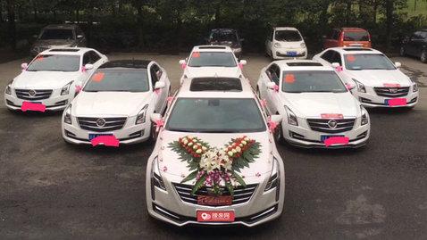婚车套餐凯迪拉克CT6+凯迪拉克ATS-L