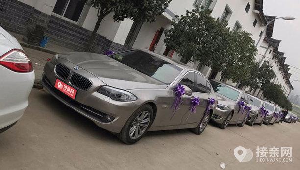 套餐宝马5系+12辆宝马5系婚车