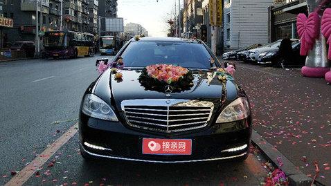 婚车套餐奔驰S级+本田雅阁