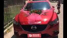 广安马自达阿特兹婚车租赁