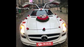 奔驰SLS级AMG婚车 (灰色,可做头车)