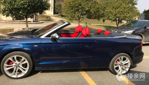 奥迪S3婚车