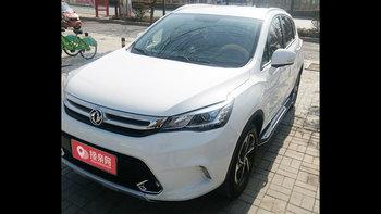 东风风神AX5婚车 (白色,可做头车)