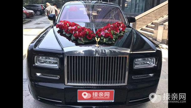 套餐劳斯莱斯幻影+10辆玛莎拉蒂总裁婚车