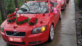沃尔沃C70婚车 (红色,可做头车)