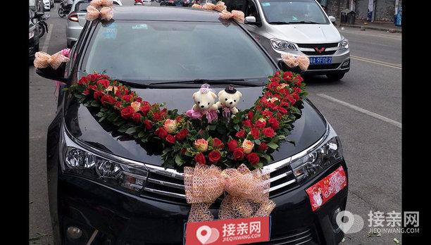 丰田卡罗拉婚车