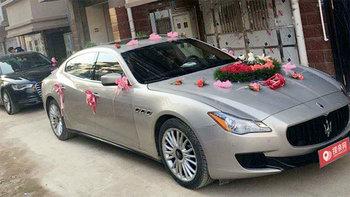 玛莎拉蒂总裁婚车 (银色,可做头车)