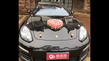 保时捷Panamera婚车 (黑色,可做头车)