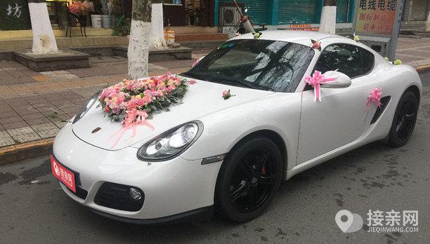 保时捷Cayman婚车