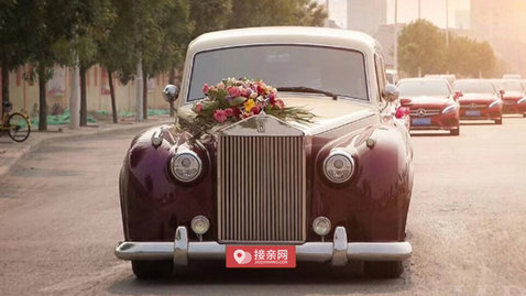 婚车套餐老爷车银云+玛莎拉蒂Ghibli