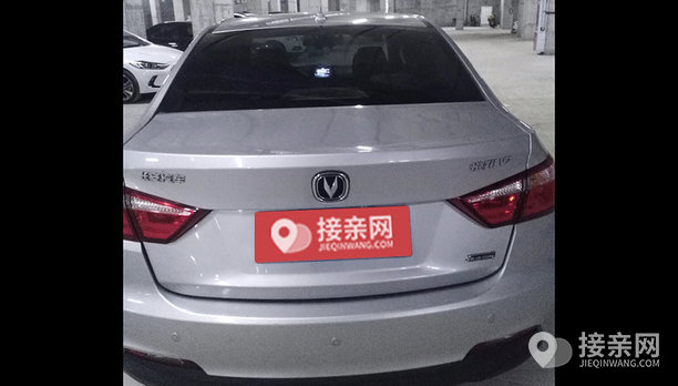 长安悦翔V7婚车