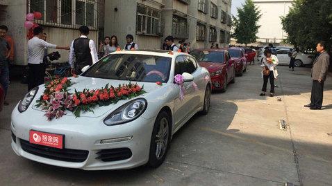 婚车套餐保时捷Panamera+马自达昂克赛拉