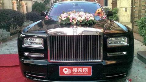 婚车套餐劳斯莱斯幻影+宾利飞驰