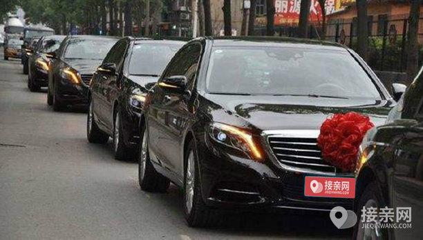 套餐宾利飞驰+30辆奔驰S级婚车