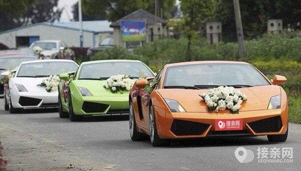 套餐兰博基尼Huracan+30辆奥迪A6L婚车