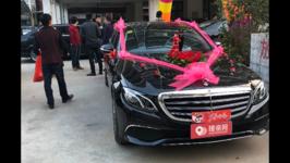 泉州奔驰E级婚车租赁