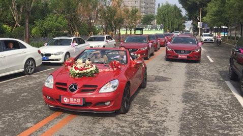 婚车套餐奔驰SLK级+马自达阿特兹