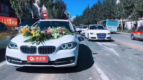 婚车套餐宝马7系+奥迪A4L